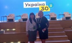 Україна 30. Освіта і наука
