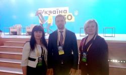 Всеукраїнський форум «Україна 30». День 2