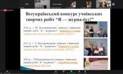 ІІІ Всеукраїнська стратегічна нарада з розвитку медіаосвіти «ВЗАЄМОНАВЧАННЯ, ОБГОВОРЕННЯ, ПЕРСПЕКТИВИ»